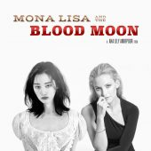 Mona Lisa and The Blood Moon, film soundtrack